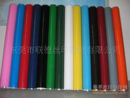 美国进口彩色烫金纸,美国进口CFC烫金纸,美国塑胶烫金纸