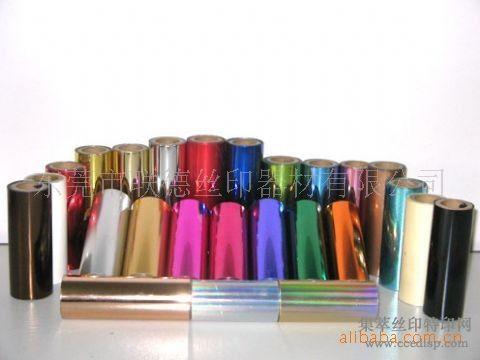 供应进口塑胶彩色烫金纸/德国库尔兹彩色烫金纸
