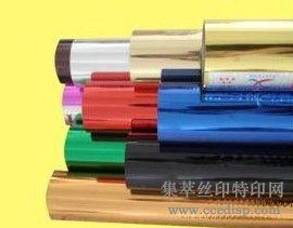 进口塑胶烫金纸/塑胶电器/硬塑胶ABS烫金纸