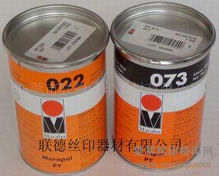 供应塑胶丝印油墨/德国玛莱宝油墨PY系列油墨/进口油墨