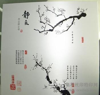 广州产品丝印|数码印刷|印刷机厂家质量好