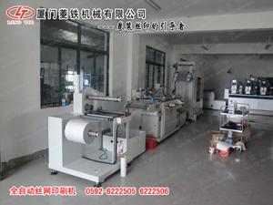 专业制造---优质电器面板印刷机