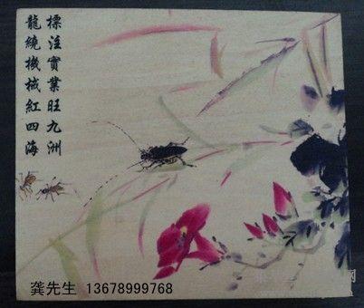 广东印花机厂数码印刷设备总公司