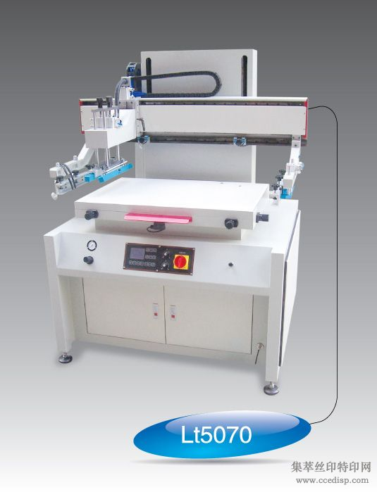 绵阳XT-5070垂直升降平面丝印机