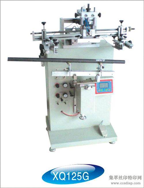 绵阳曲面丝印机/高品质/高精密丝印机/渔杆丝印机