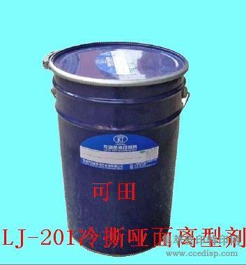 烫画离型剂、热转印离型剂、丝印离型剂、冷撕哑面离型剂