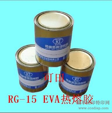 EVA热熔胶,热转印热熔胶,烫画热熔胶,东莞热转印材料