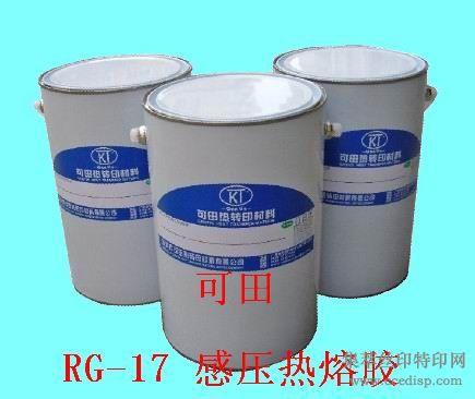 感压热熔胶,热转印热熔胶,烫画热熔胶,东莞热转印材料