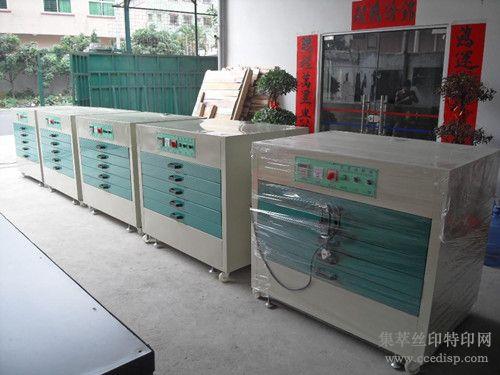 供应网版烘版箱,烤箱,烘箱,烤版机