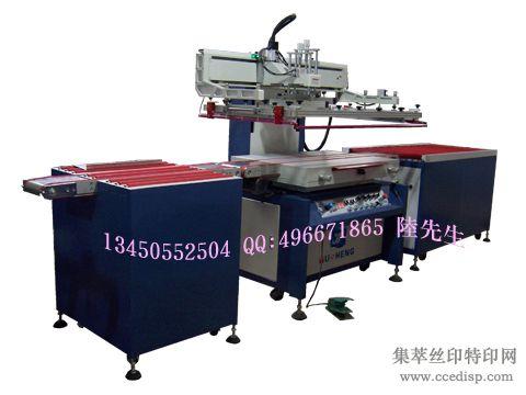 诚证代理丝印机,玻璃丝印机,自动进出料输送丝印机