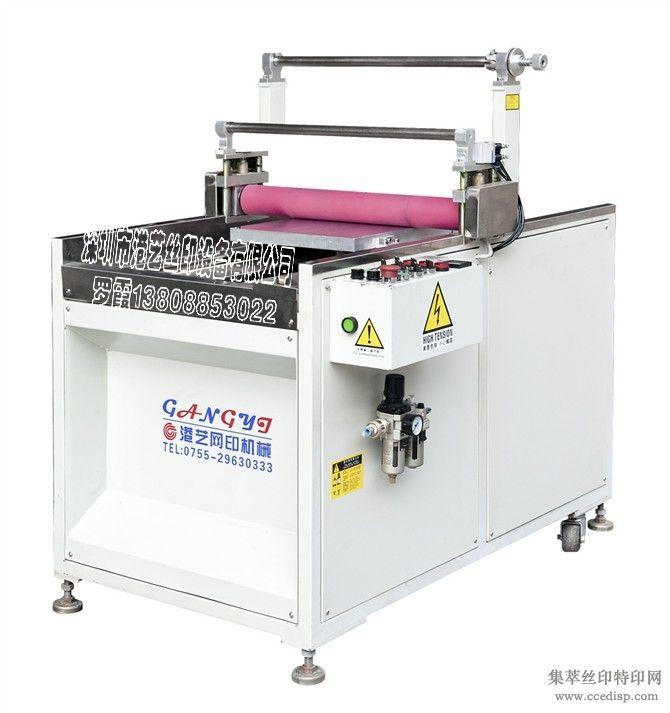 港艺厂家直销GY-300导轨式吸气覆膜机