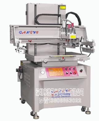 【厂家直销】港艺13760299182罗GY-5070高精密垂直式丝印机