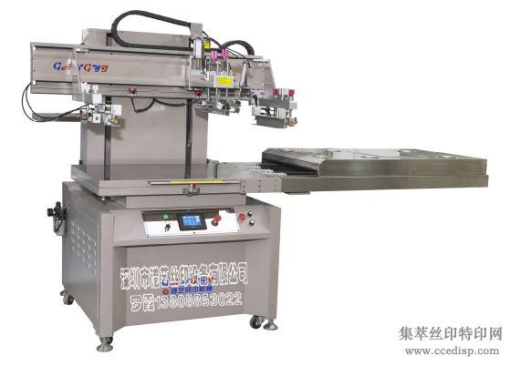 【厂家直销】港艺13760299182罗GY-6090高精密机械手丝印机
