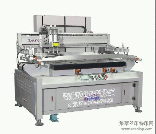 港艺厂家直销GY-6080全自动玻璃丝印机13760299182