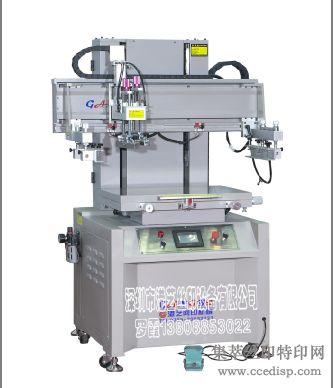 【厂家直销】港艺13760299182GY-4060F单伺服触摸屏丝印机
