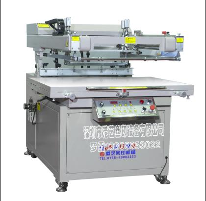 【厂家直销】港艺13760299182GY-70100高精密斜臂式丝印机