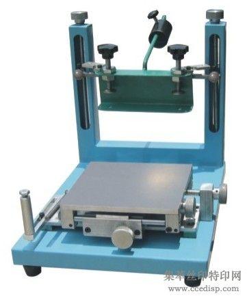 S-350精密手印台