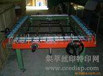 A-1600C模具铝夹头机械绷网机