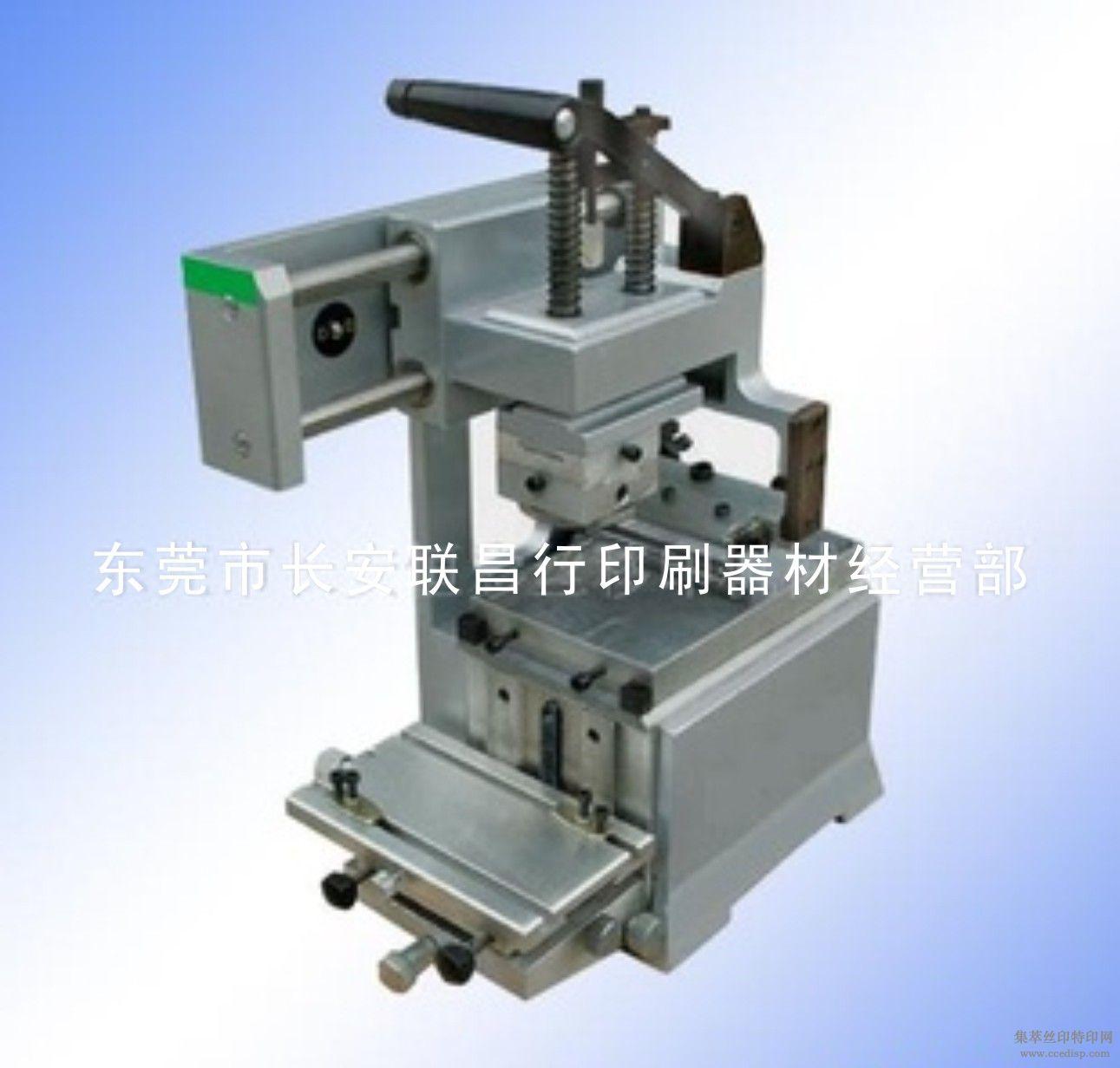供应手动移印机(经济型)