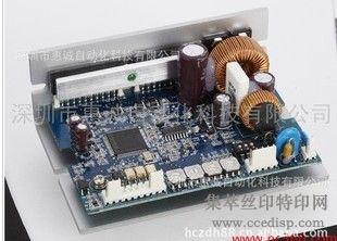 供应微步电机驱动器KR-A55ME,KR-A55ME微步电机驱动器 驱动