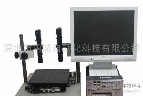 供应CCD影像自动定位系统,RV-10全自动对位系统