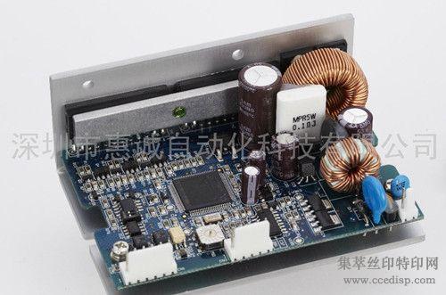 供应KR-A55MS DC24V输入微步电机驱动器