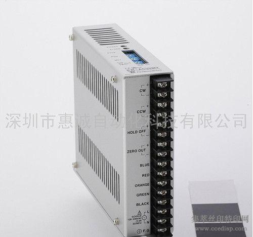 供应KR-A535MT AC-100-220V输入微步电机驱动器