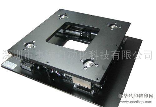 供应精密对位平台PIG3-400UVW精密对位平台