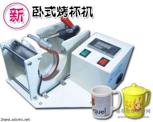 赣州卧式烤杯机/科霸个性创业项目