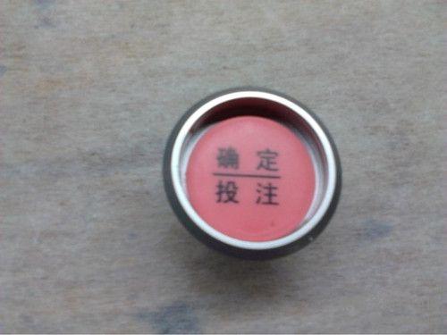 PG350红色垫片