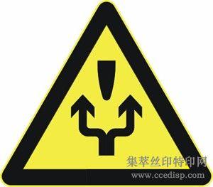 通用型反光膜油墨