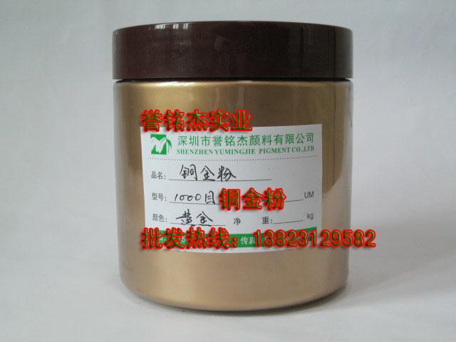 供应印花黄金粉、黄金粉厂家供应
