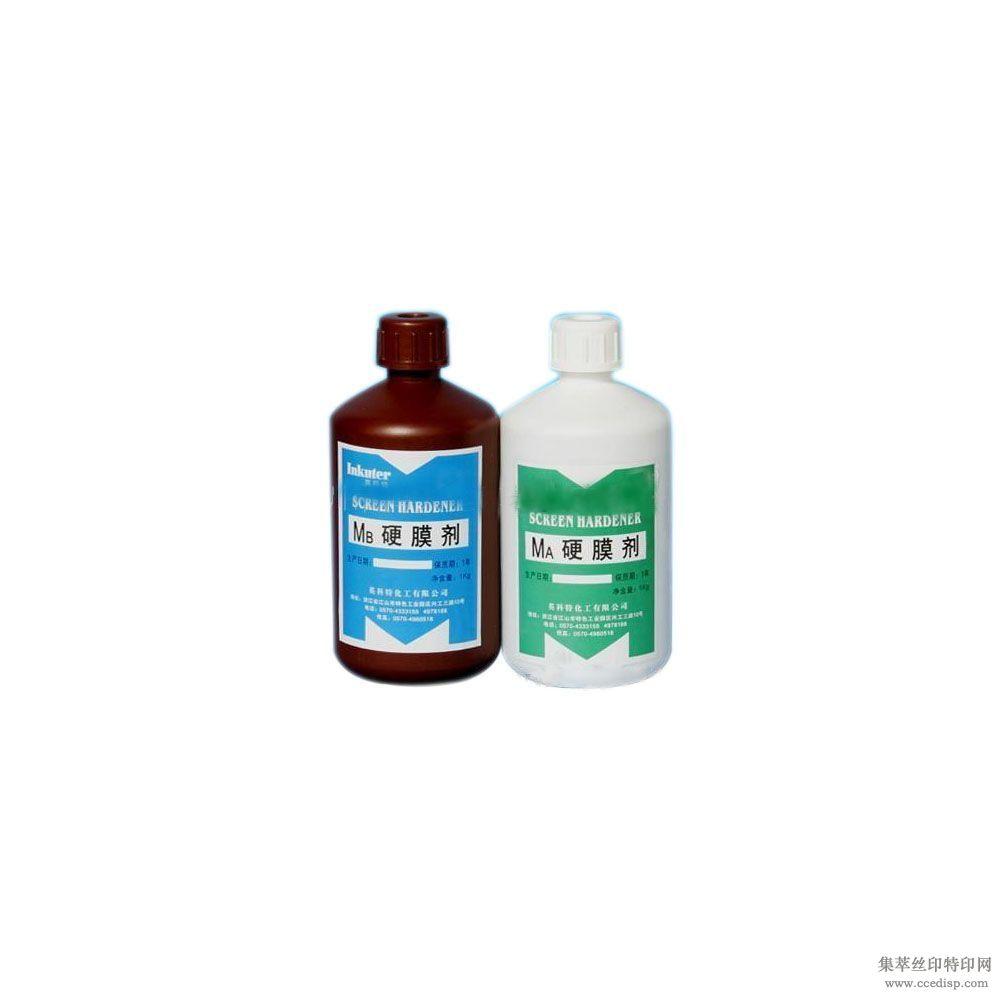 AB液(硬膜剂)2瓶/套