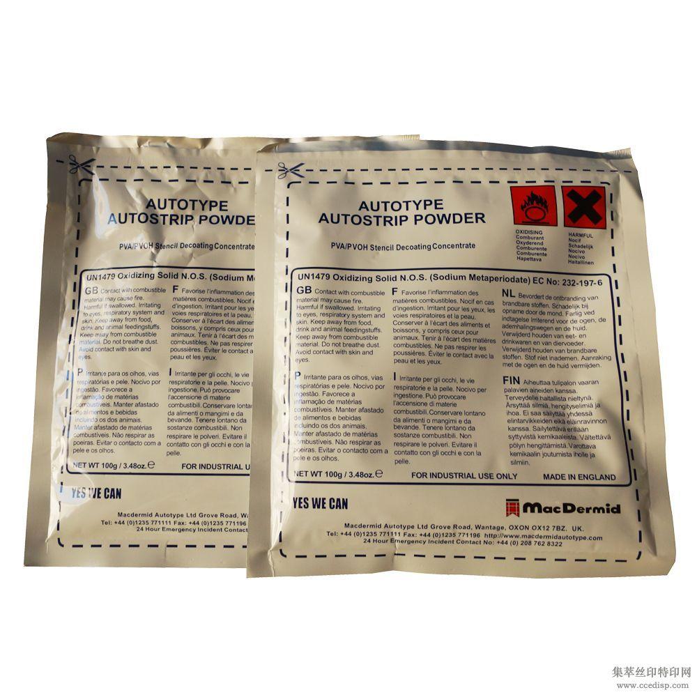 英国柯图泰脱膜粉 100g/袋