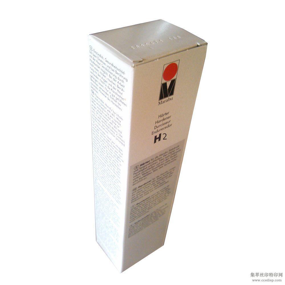 MARABU H2固化剂 200ml/支