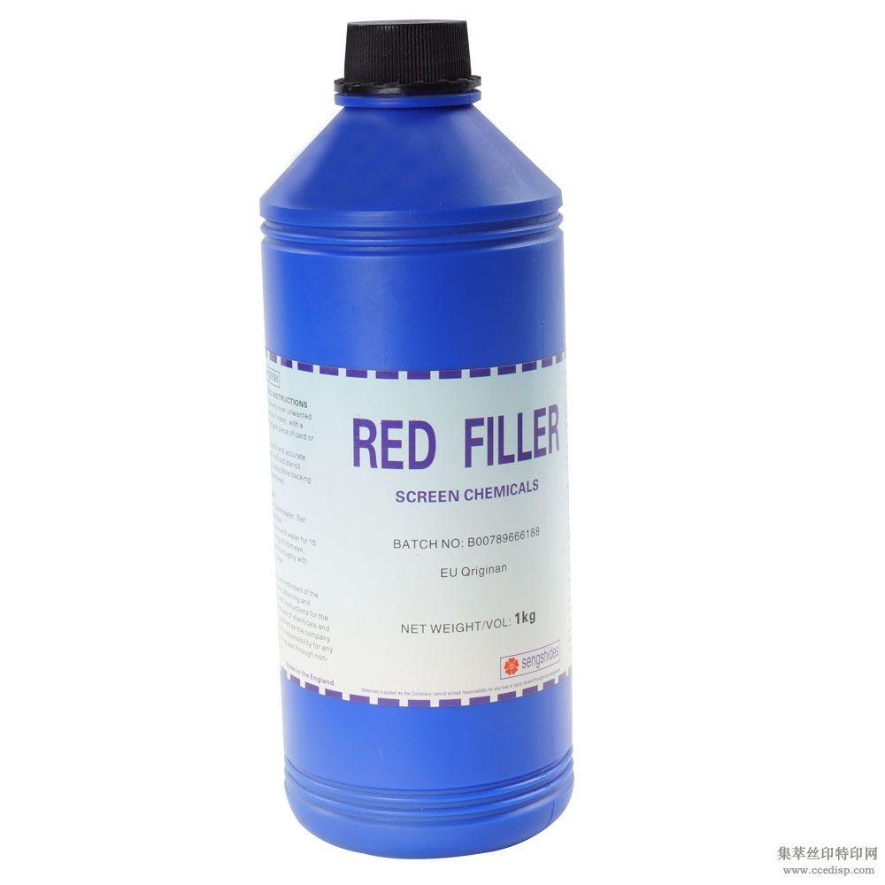 雅仕图 红色补边剂 1L/瓶