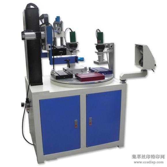 四工位伺服丝印机