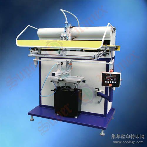 曲面丝网印刷机印刷直径215MM东莞丝网印刷机