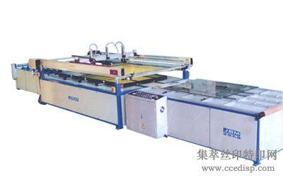 全自动玻璃板材印刷机