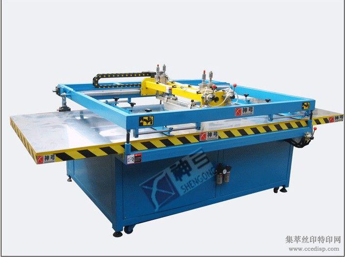 手动玻璃多色印刷机