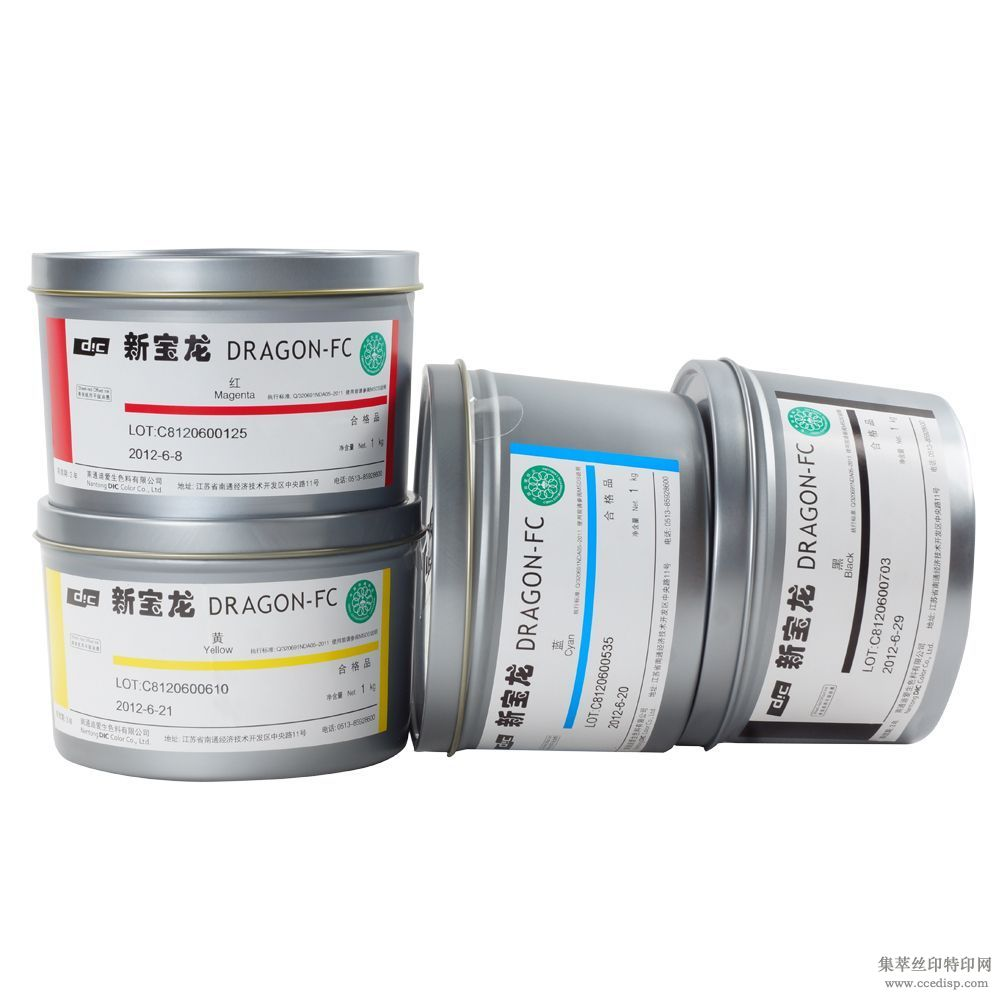 DIC新宝龙NCP DRAGON-FC系列油墨