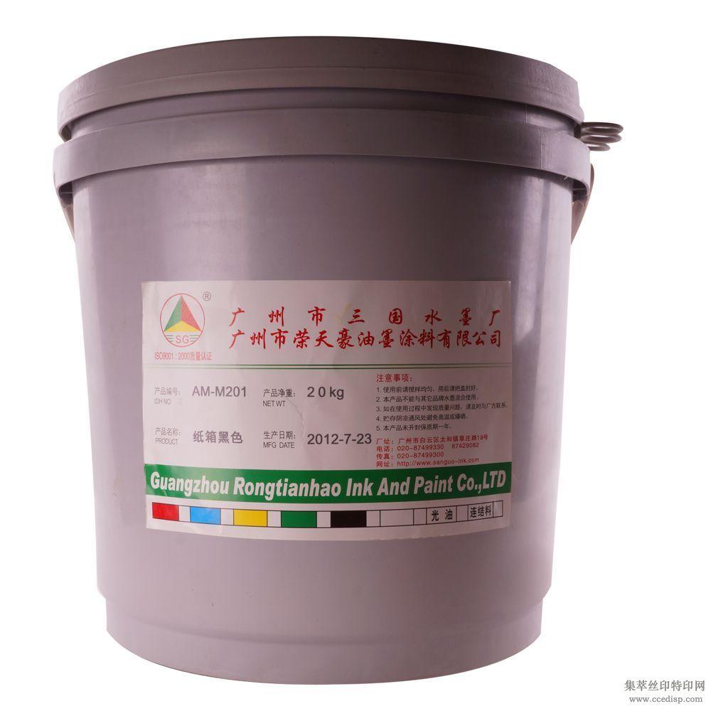 三国中档水性瓦楞纸箱水墨AM-M系列