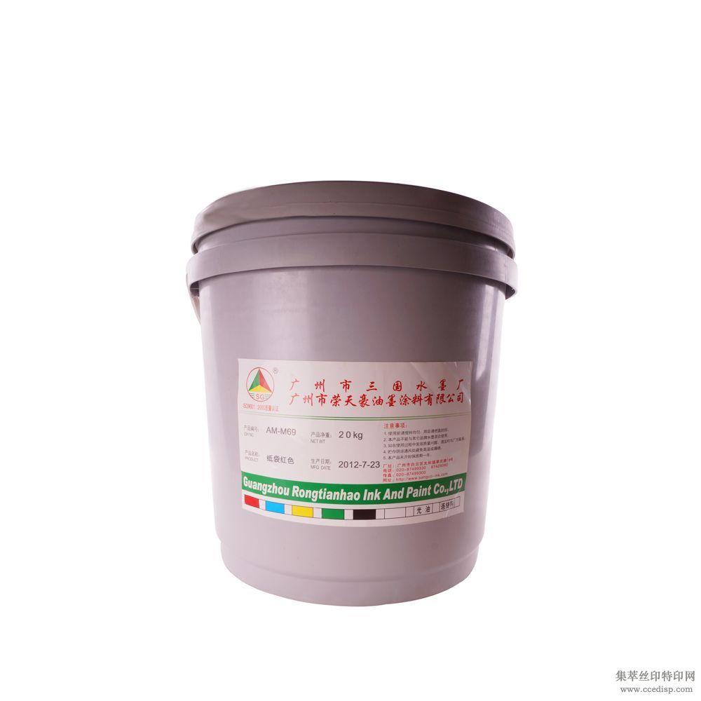 三国中档纸袋水墨AM-M系列