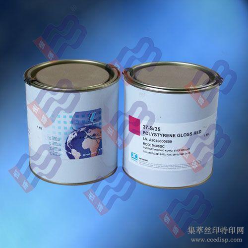 高氏37系列油墨,ABS/PC料专用不烧焦油,英国高氏37油墨