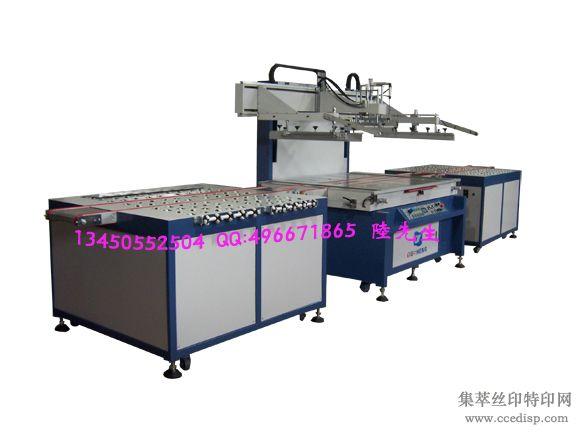 YS-1015BP自动输送定位玻璃丝网印刷机