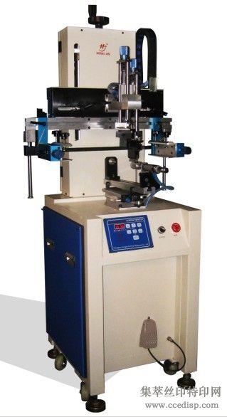 专业硅胶手环丝印机