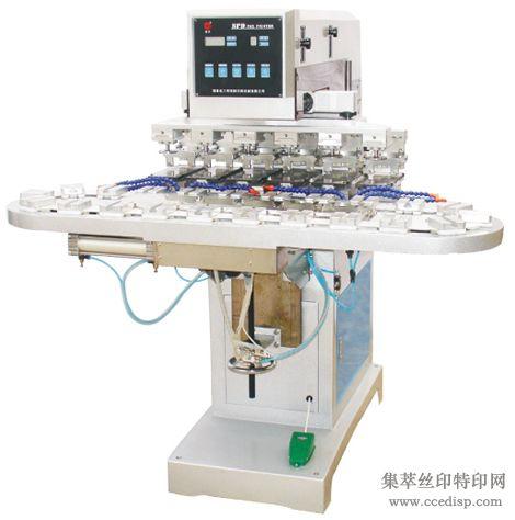 SPD6110C六色输送带移印机