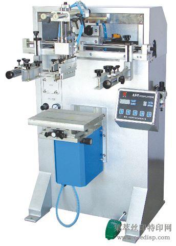 ASP300平面丝印机