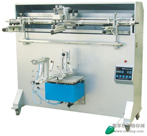 ASP1200C曲面丝印机