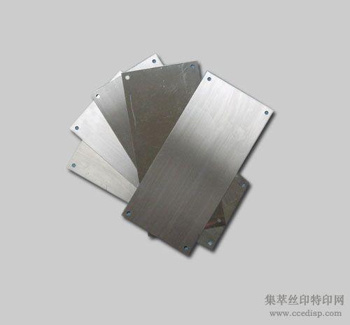 油盅式移印机专用钢片(油杯直径130mm)